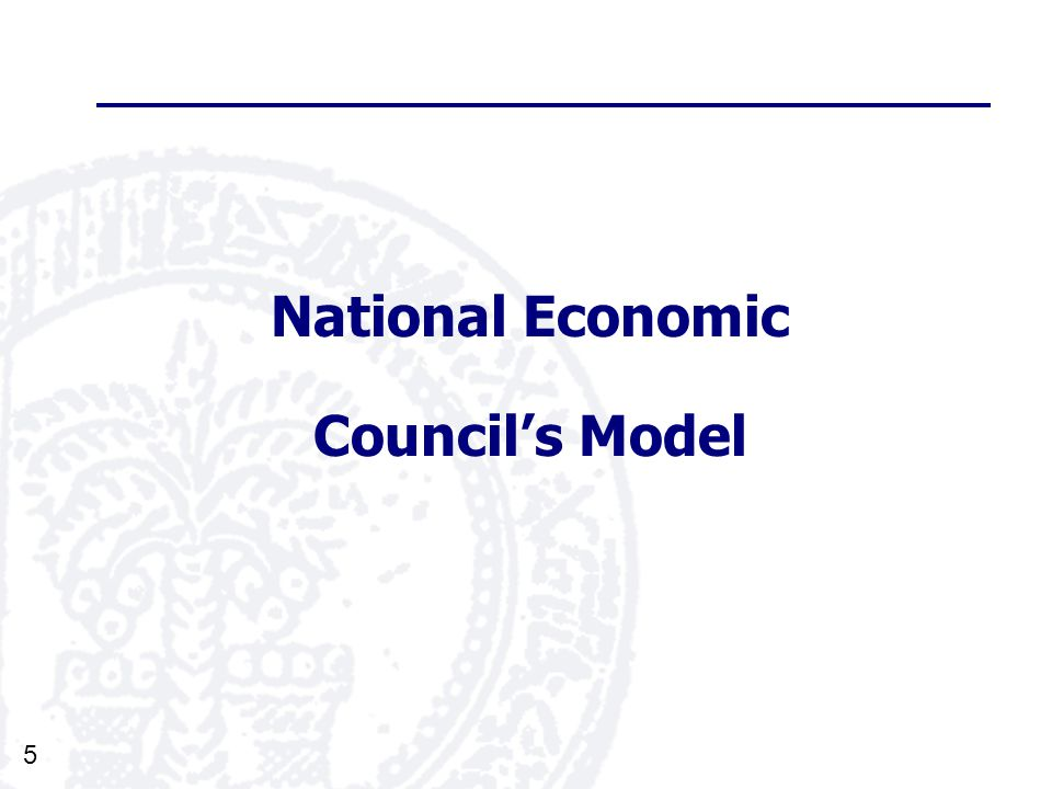5 National Economic Councils Model