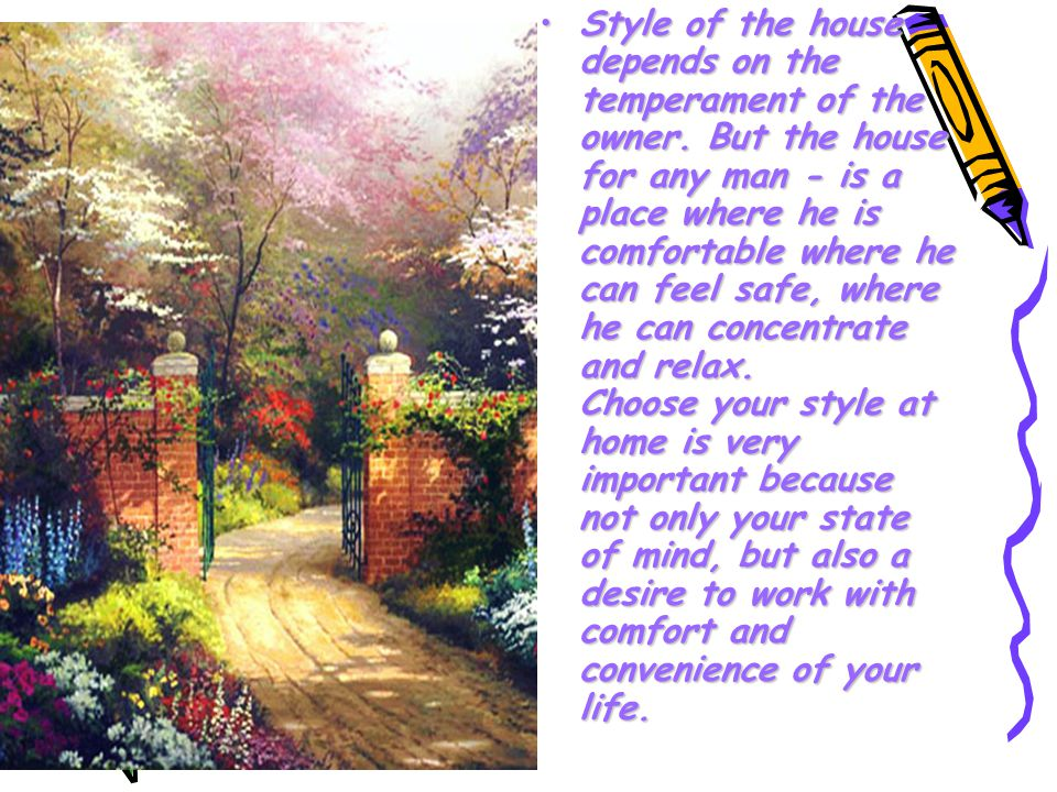 Style of the house depends on the temperament of the owner.