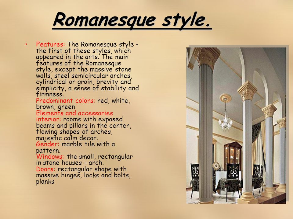 Features: The Romanesque style - the first of these styles, which appeared in the arts.