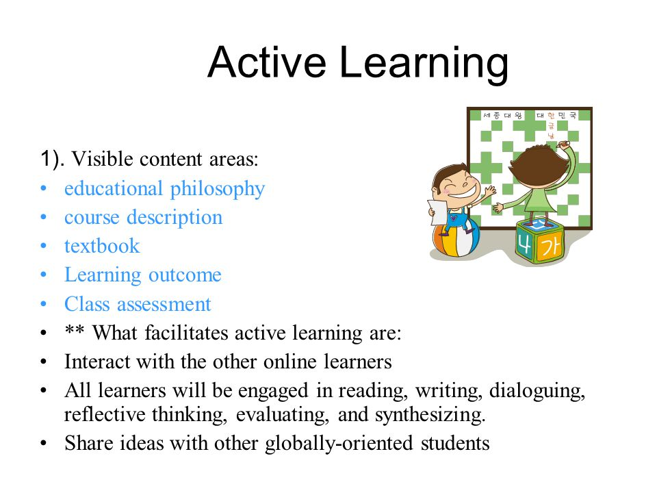 Active Learning 1).