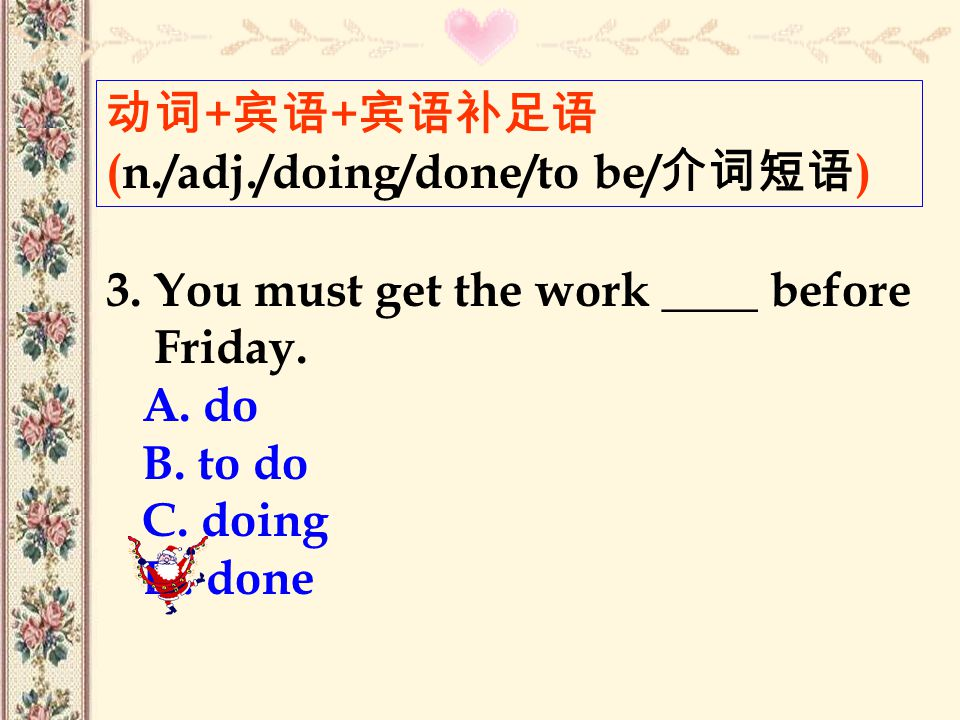 + + (n./adj./doing/done/to be/ ) 2.
