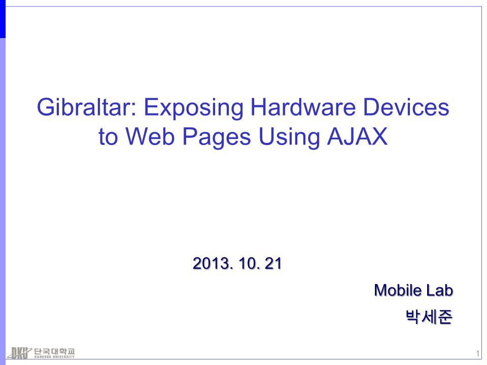 Gibraltar: Exposing Hardware Devices to Web Pages Using AJAX 2013. 10. 21 Mobile Lab 1