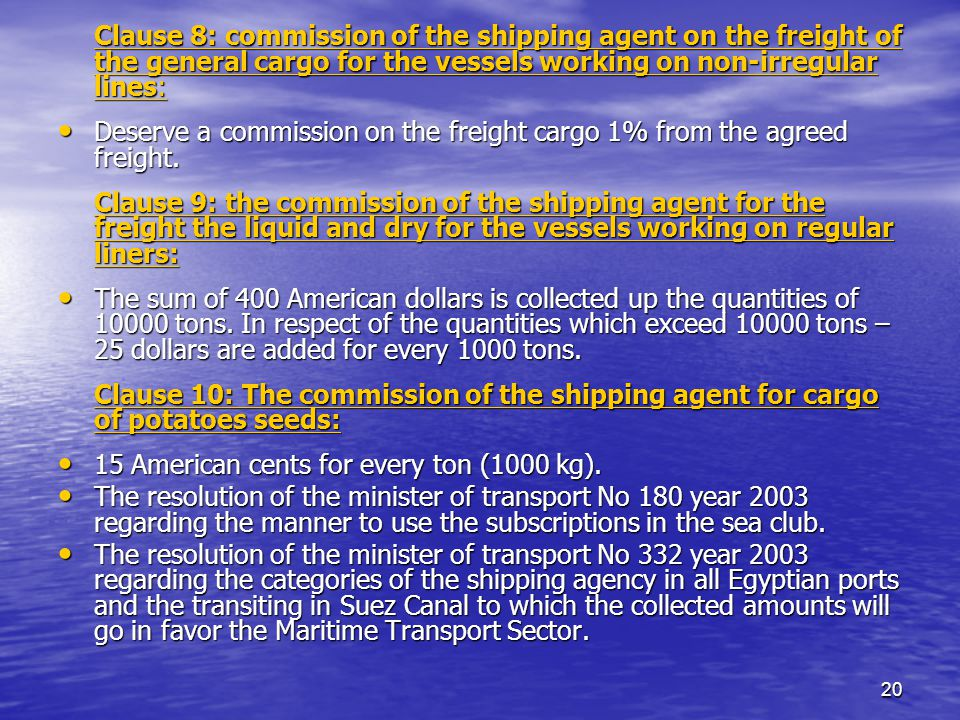 20 Clause 8: commission of the shipping agent on the freight of the general cargo for the vessels working on non-irregular lines: Deserve a commission on the freight cargo 1% from the agreed freight.