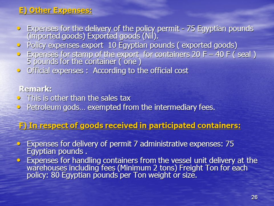 26 E) Other Expenses: E) Other Expenses: Expenses for the delivery of the policy permit - 75 Egyptian pounds (imported goods) Exported goods (Nil).