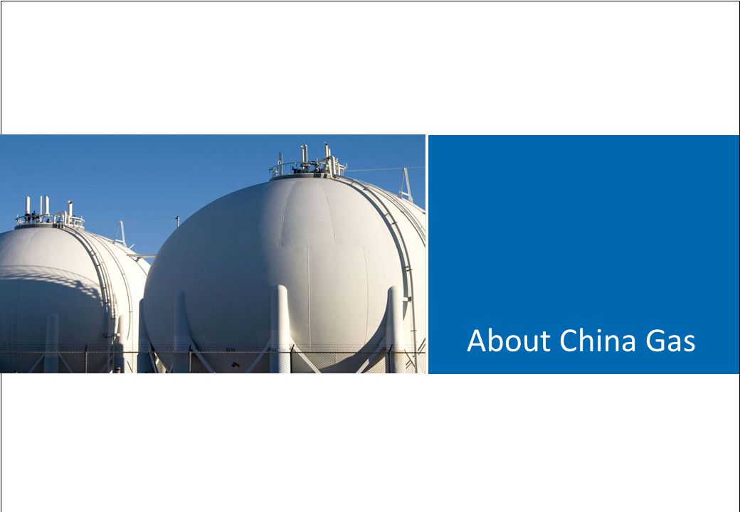 About China Gas