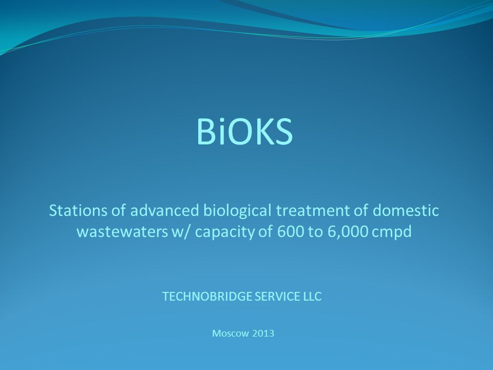 BiOKS Stations of advanced biological treatment of domestic wastewaters w/ capacity of 600 to 6,000 cmpd TECHNOBRIDGE SERVICE LLC Moscow 2013