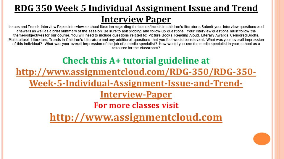 Rdg 350 week 5 individual assignment issue and trend interview paper rdg 350 week 5 individual assignment issue and trend interview paper issues and trends interview paper thecheapjerseys Choice Image
