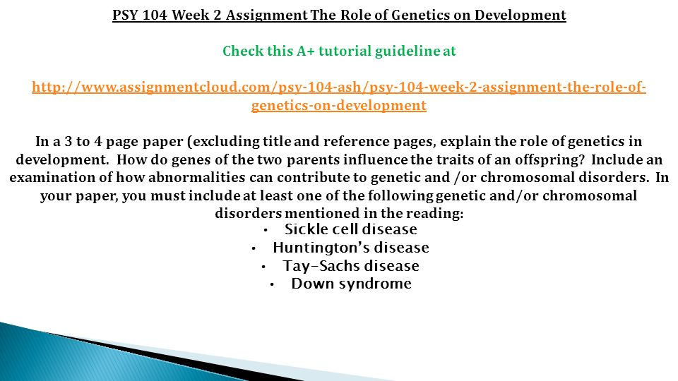1 PSY 104 Week 2 Assignment The Role