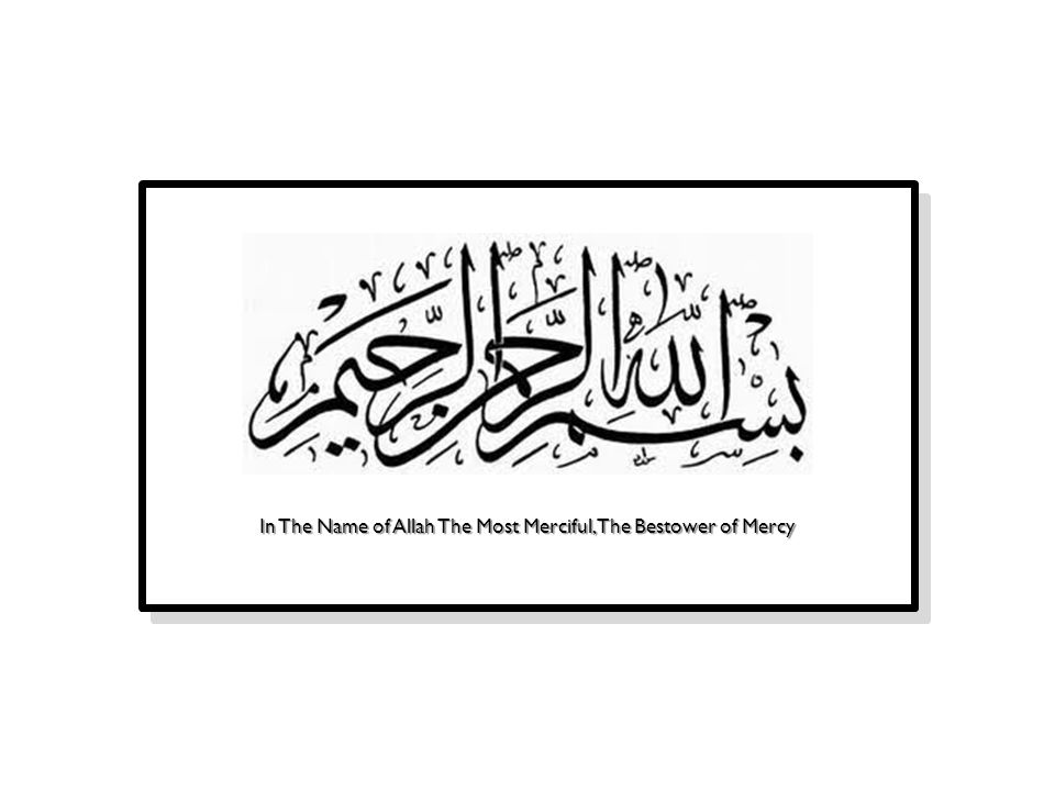 In The Name of Allah The Most Merciful, The Bestower of Mercy