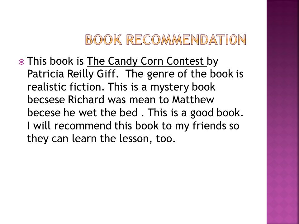 This book is The Candy Corn Contest by Patricia Reilly Giff.