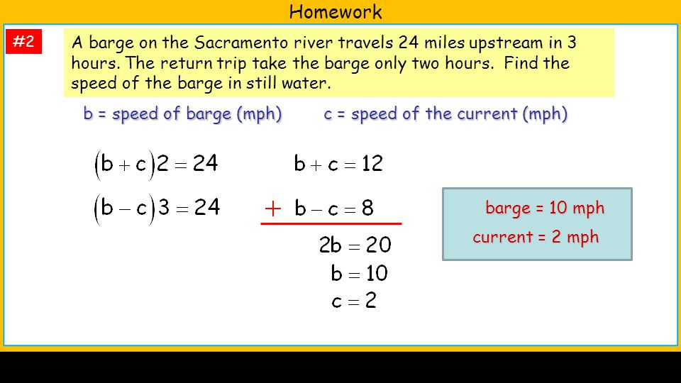 Homework barge = 10 mph current = 2 mph #2 A barge on the Sacramento river travels 24 miles upstream in 3 hours.