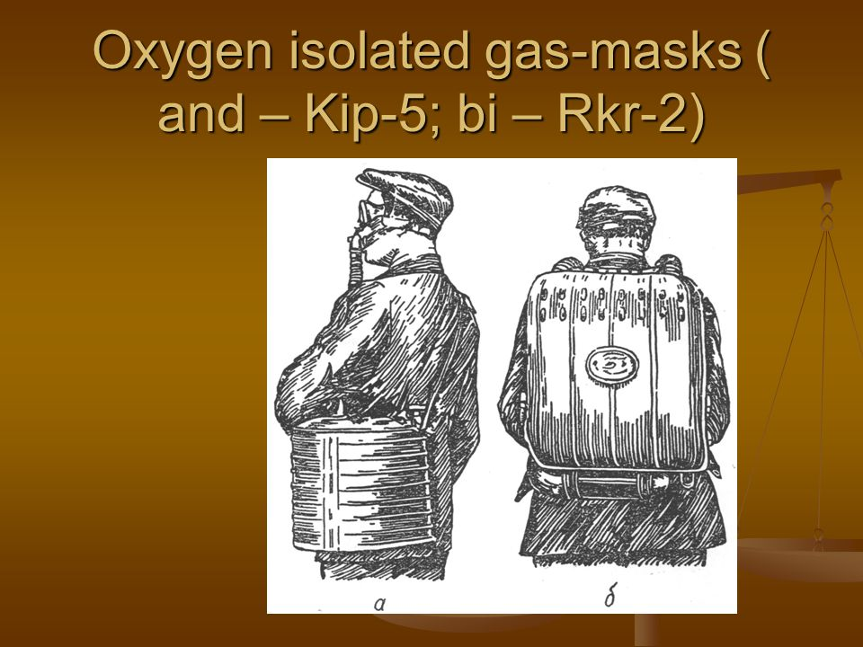 Oxygen isolated gas-masks ( and – Kip-5; bi – Rkr-2)