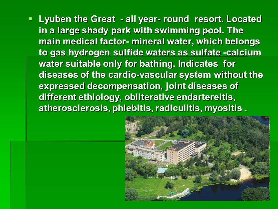 Lyuben the Great - all year- round resort. Located in a large shady park with swimming pool.