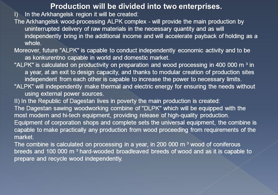 Production will be divided into two enterprises.