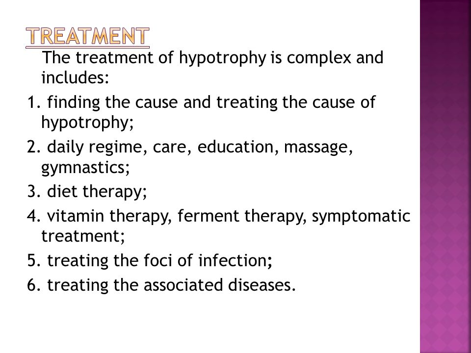 The treatment of hypotrophy is complex and includes: 1.