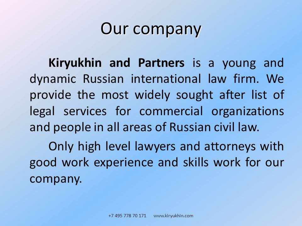 Our company Kiryukhin and Partners is a young and dynamic Russian international law firm.