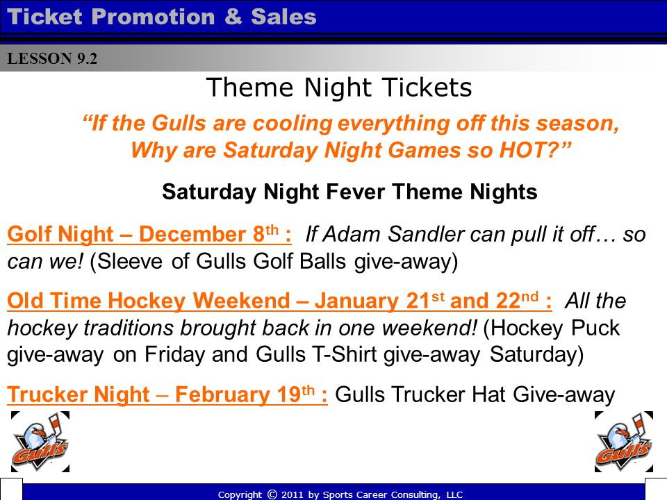 Theme Night Tickets Golf Night – December 8 th : If Adam Sandler can pull it off… so can we.