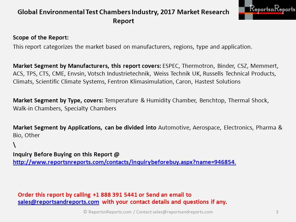 Global Environmental Test Chambers Industry, 2017 Market