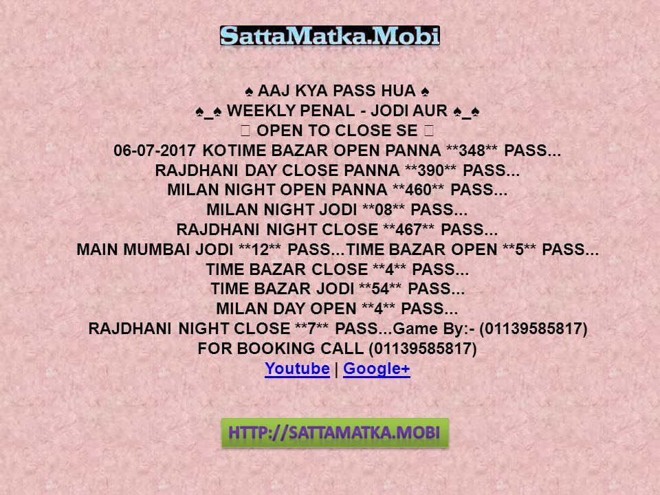 Faster SattaMatka Game Provider in India at Satta Matka mobi