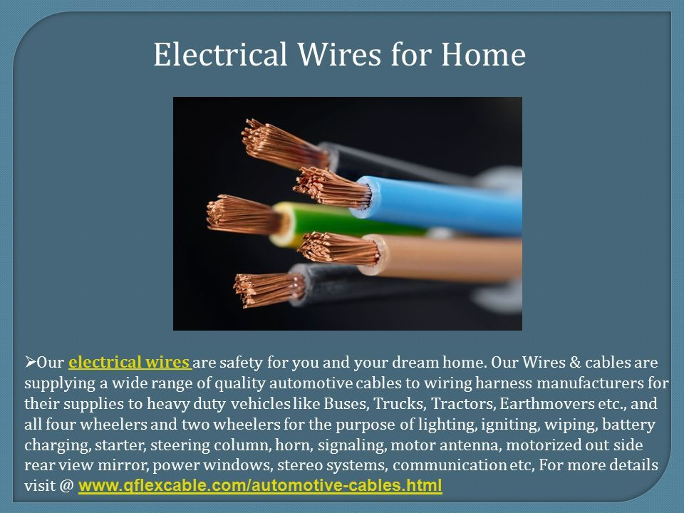 Wondrous Best Electrical Wires For Home Ppt Download Wiring Digital Resources Funapmognl