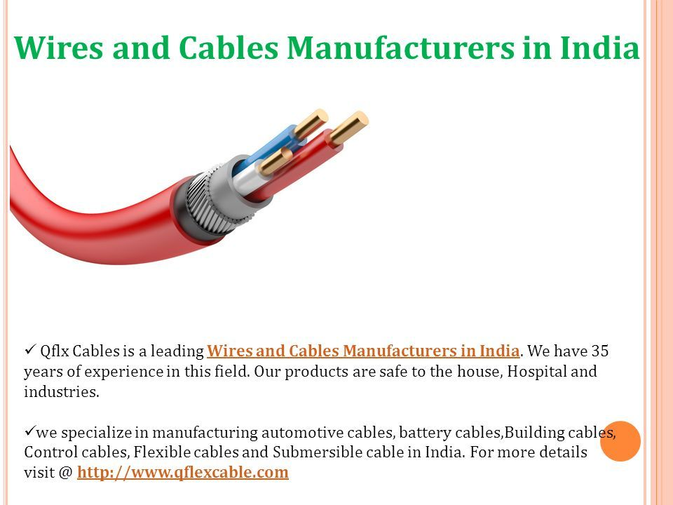 Best Cable Manufacturers in India - ppt download