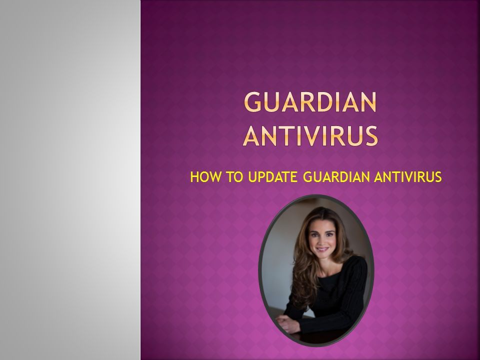 How to use guardian antivirus crack serial key 2017 for free.