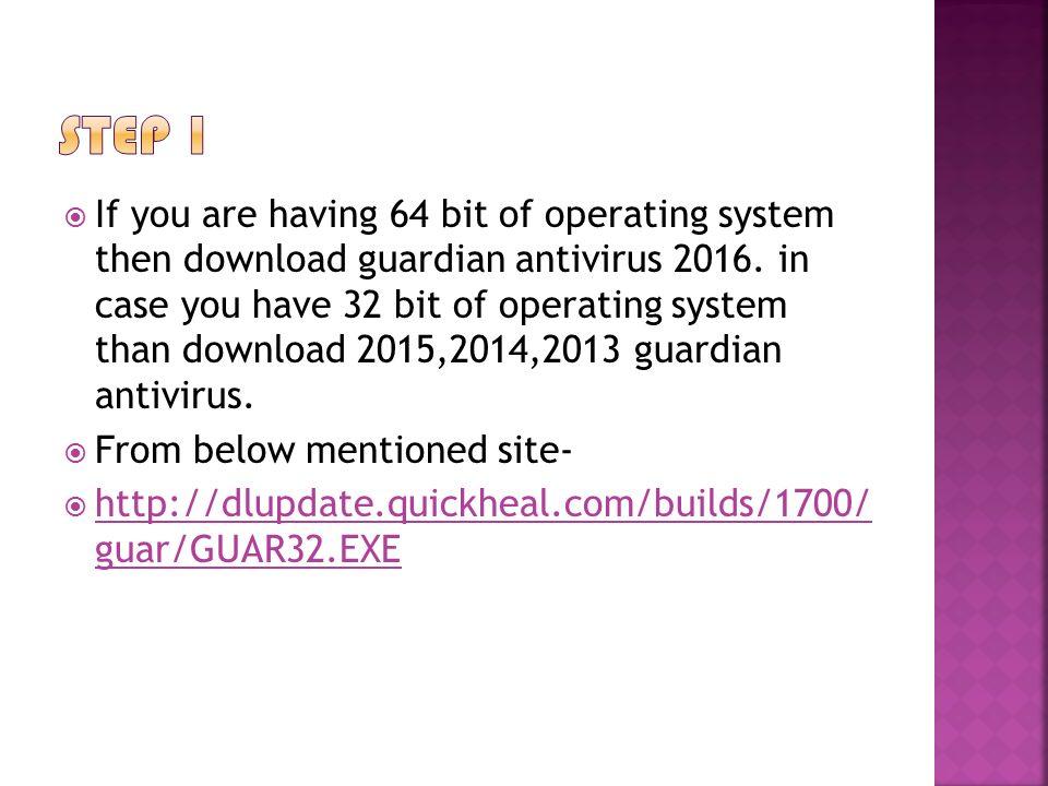 Renewal code for guardian antivirus xsonartools.