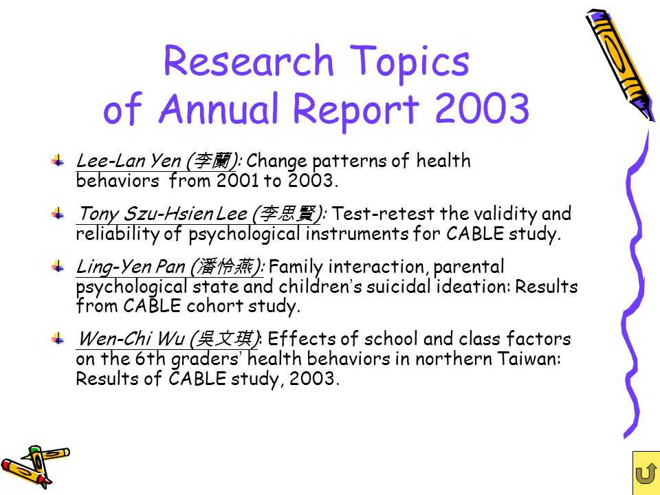 Research Topics of Annual Report 2003 Lee-Lan Yen ( ): Change patterns of health behaviors from 2001 to 2003.