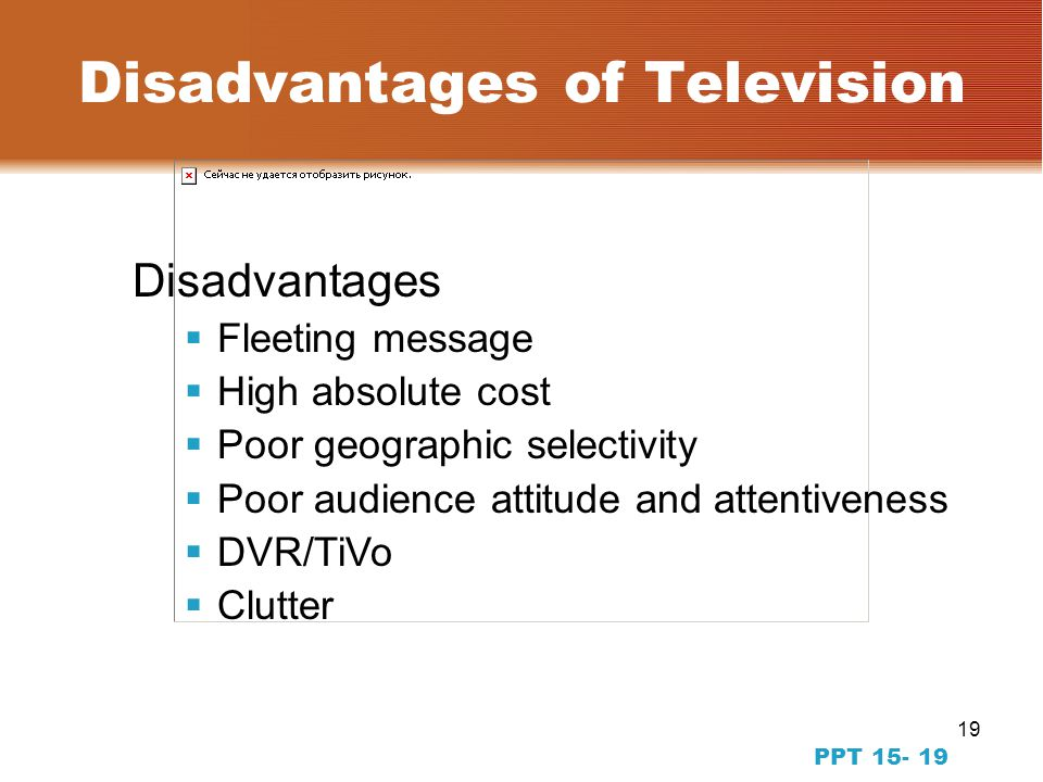 disadvantages of television