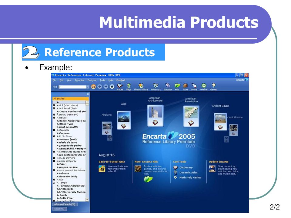 Multimedia Products Reference Products Example: 2/2