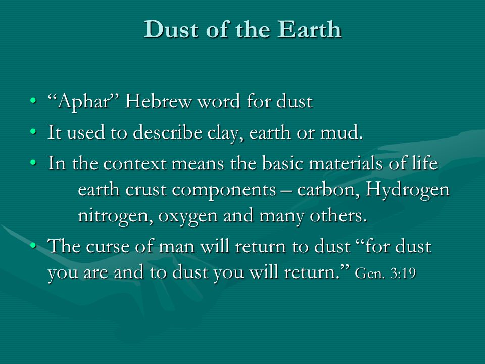 Image result for the word dust in hebrew images