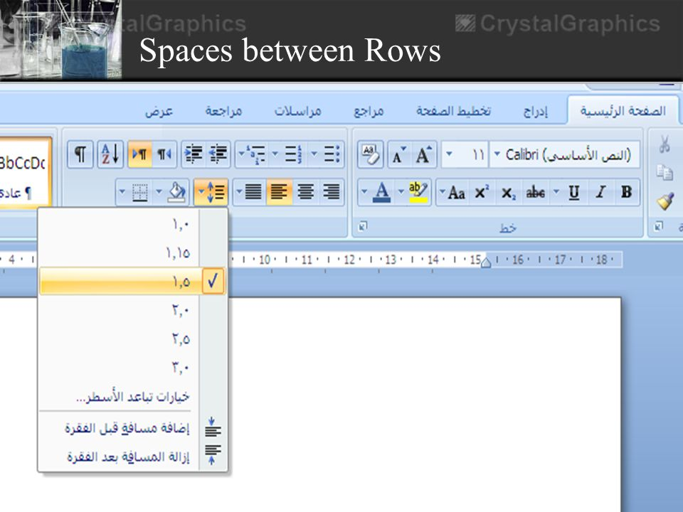 Spaces between Rows
