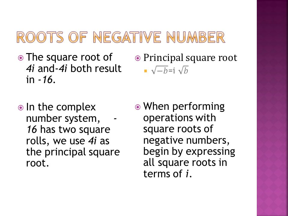 The square root of 4i and-4i both result in -16.