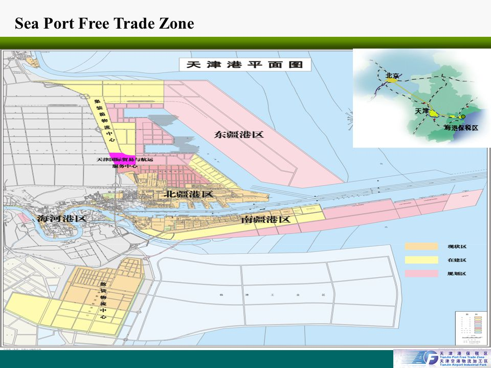 Logo Sea Port Free Trade Zone