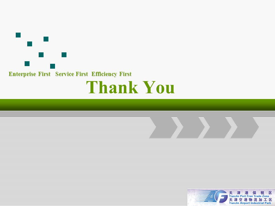 Logo Add Your Company Slogan Thank You Enterprise First Service First Efficiency First