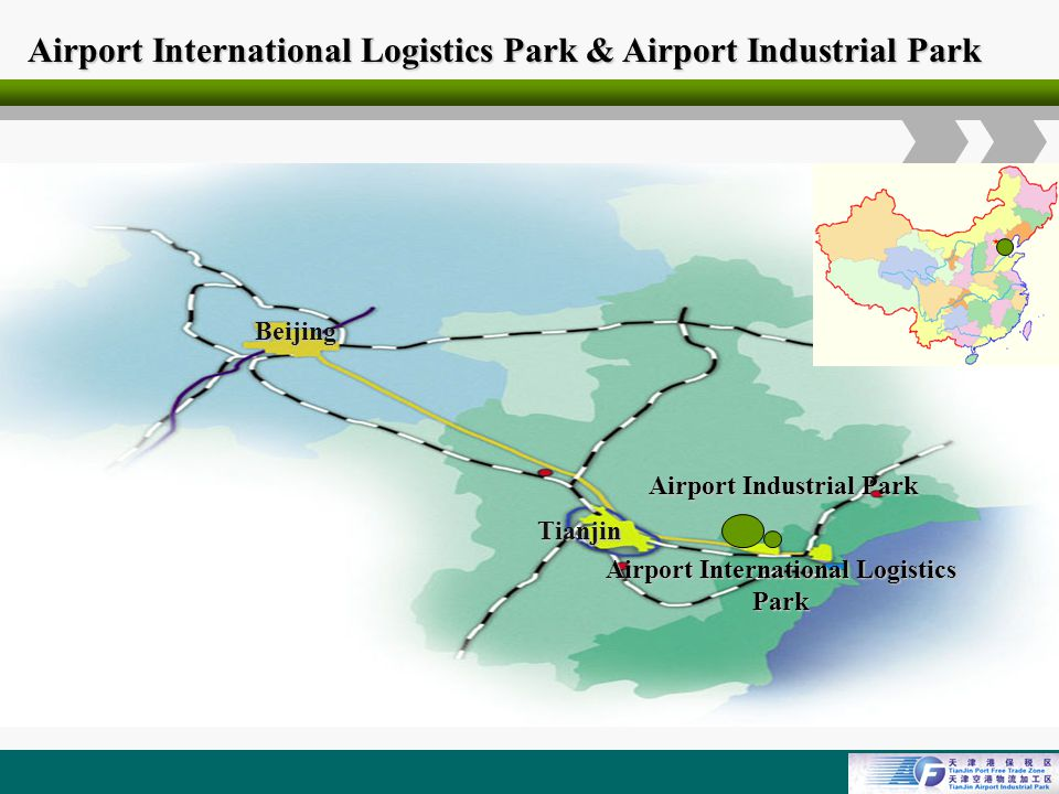 Logo Beijing Tianjin Airport Industrial Park Airport International Logistics Park Airport International Logistics Park & Airport Industrial Park