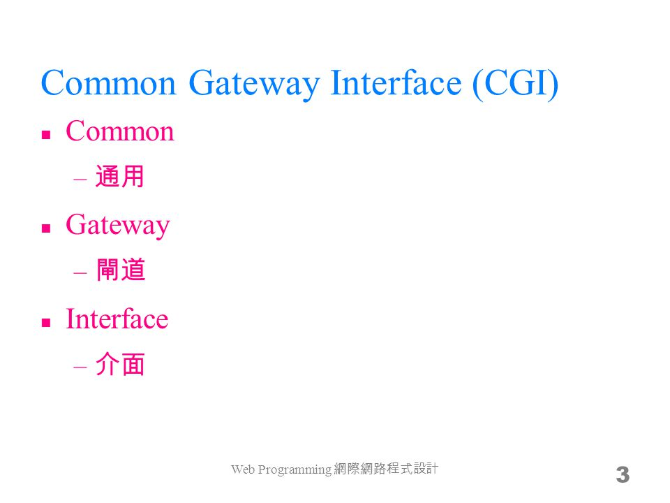Common Gateway Interface (CGI) Common – Gateway – Interface – Web Programming 3