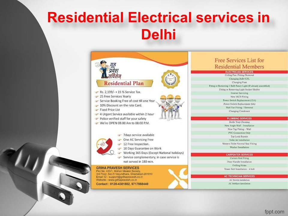 Residential Electrical services in Delhi Residential Electrical services in Delhi