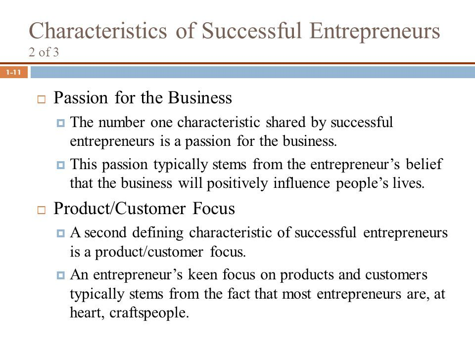 key qualities of a successful entrepreneur essay Effective teams can contribute heavily to the success of an organization this lesson explores the key characteristics that make teams effective in the business world.
