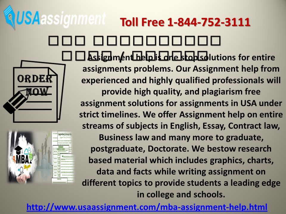 engineering coursework writing 24/7 coursework writing service: high quality, originality, confidentiality every student knows that coursework is one of the most difficult academic assignments.