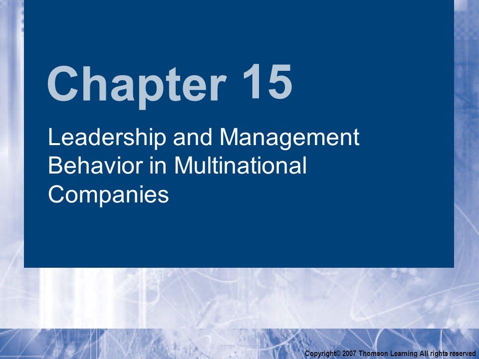 multinacional companies ownership advantages and internalisation essay Despite their benefits and advantages, multinational corporations have disadvantages and have often been criticized for multinational corporations can be an invaluable dynamic force for employment as well as the wider distribution of capital and technology.