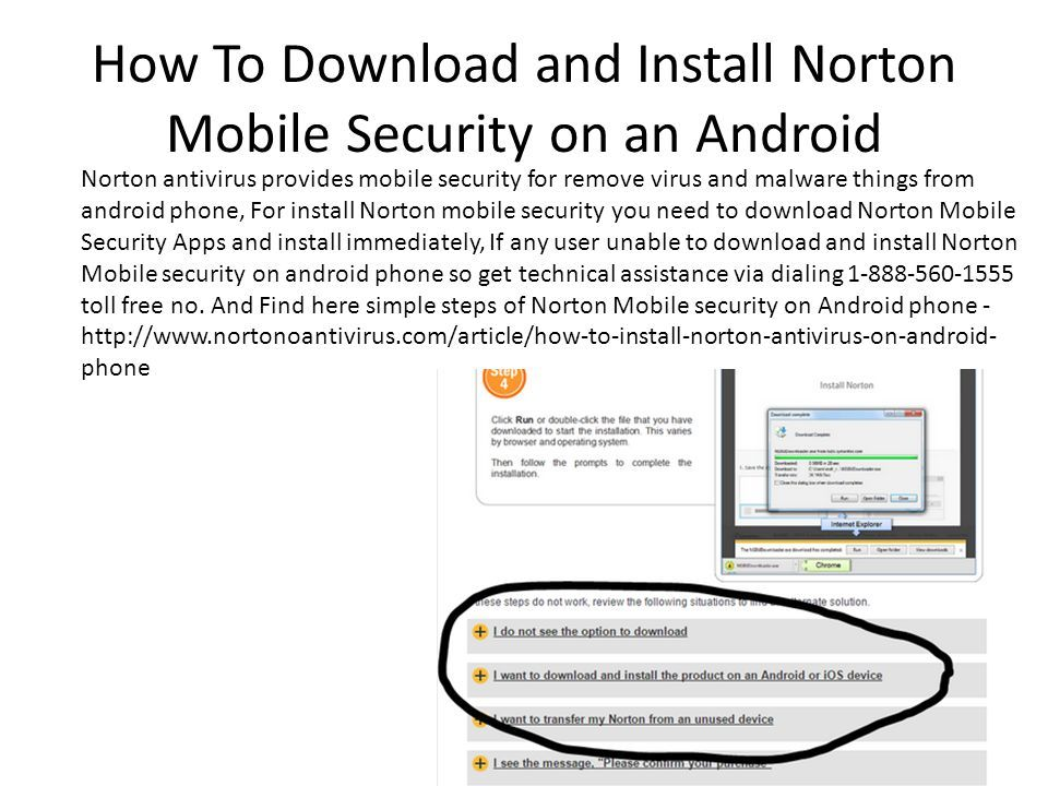 How To Install Norton Security on Android Phone - ppt download