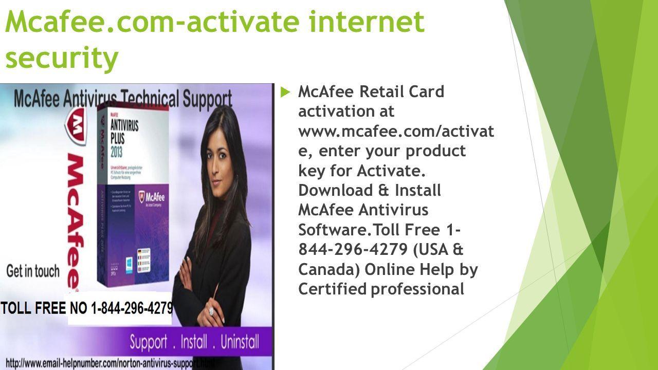 Mcafee com-activate internet security  Mcafee com-activate hp