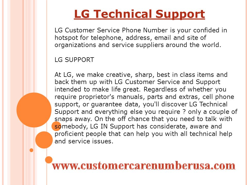 LG Customer Service Phone Number LG Customer Service USA  - ppt download