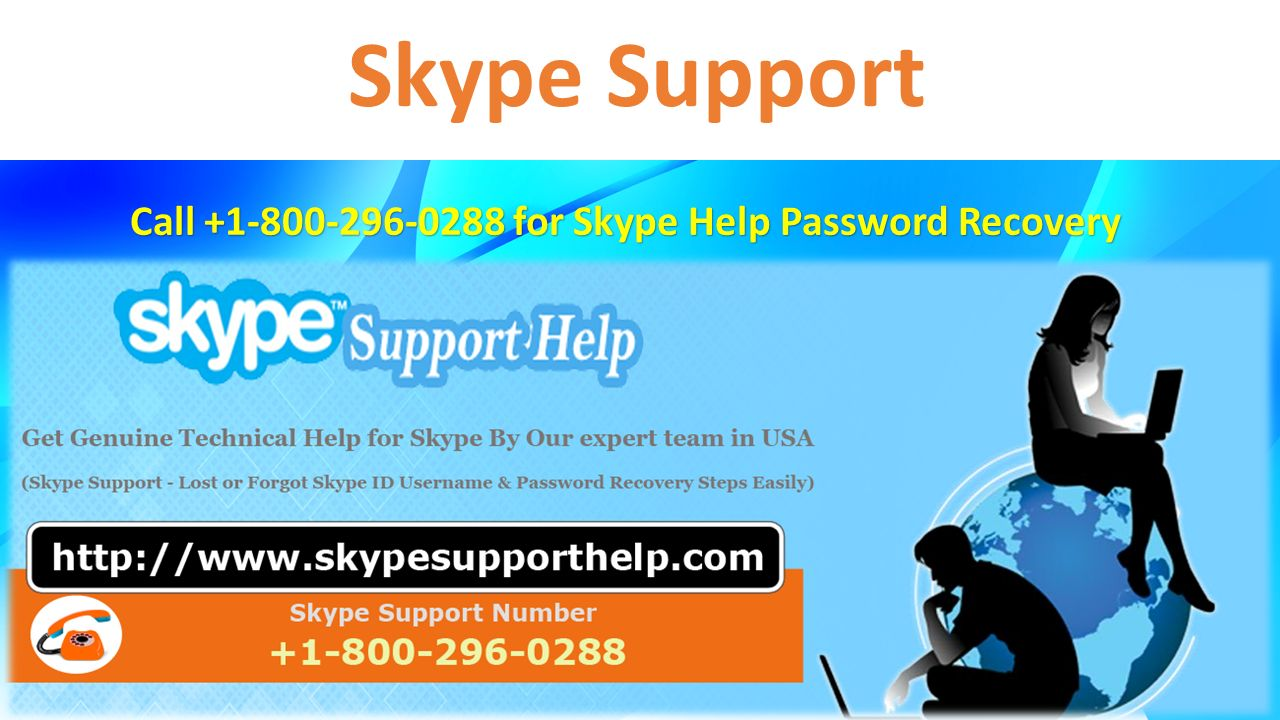 Forgot the password in Skype. How to recover