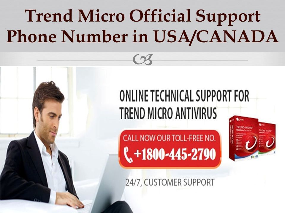 Trend Micro Antivirus Free Support phone number - ppt download