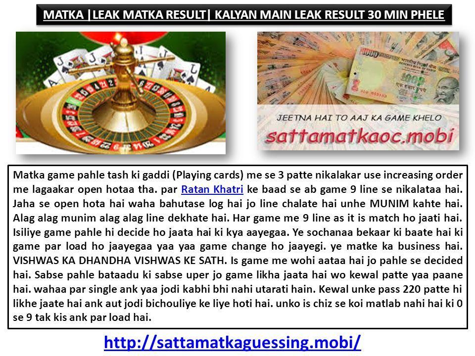 Satta Matka Tricks Zone tips formula number chart scheme