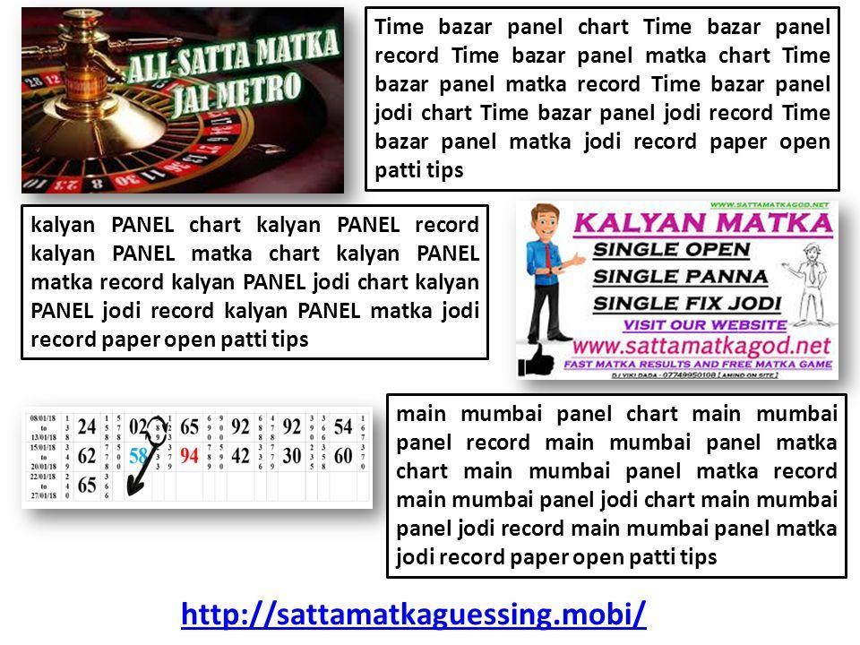 Satta Matka Tricks Zone tips formula number chart scheme SATTA MATKA