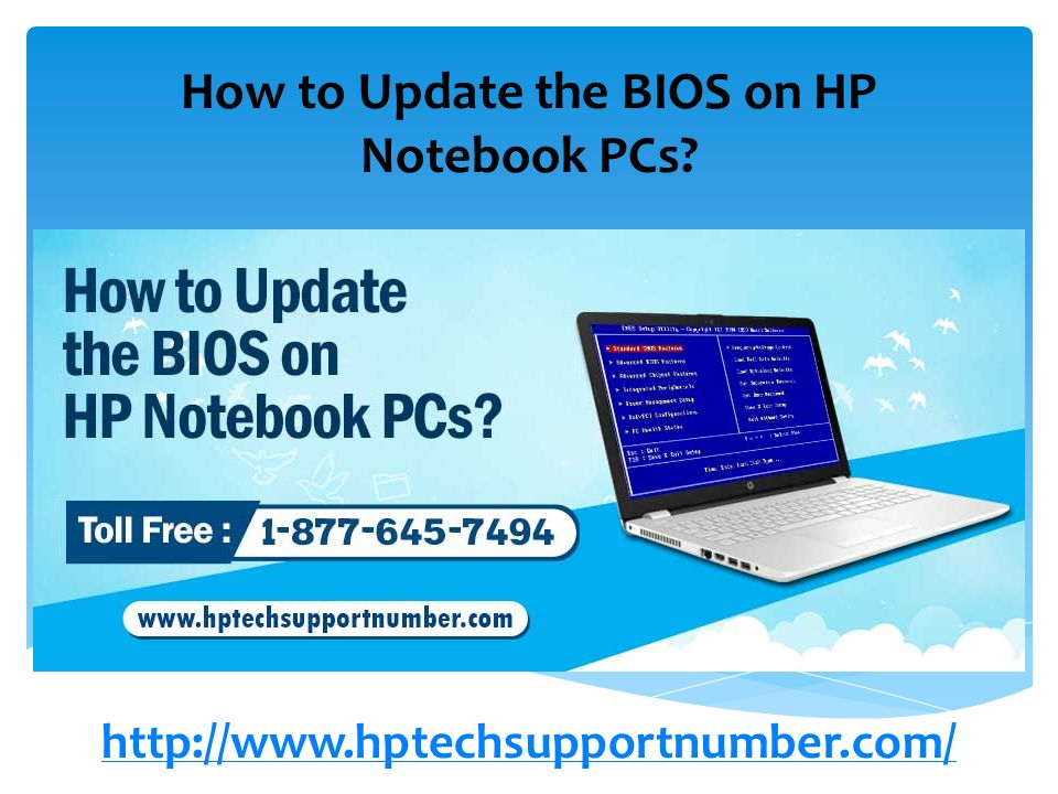 How To Update The Bios On Hp Notebook Pcs Ppt Download