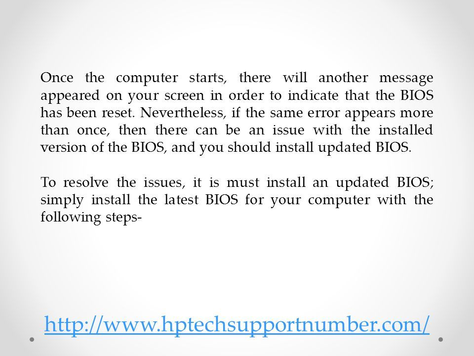 How to Fix HP BIOS Application Selected Is Corrupt or Missing